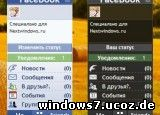 гаджеты для windows 7