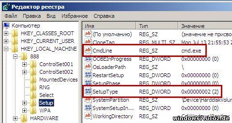 Программа Для Расшифровки Пароля Для Интернета Vb