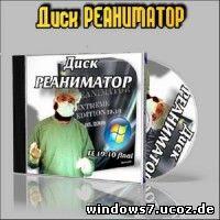 Reanimator LiveCd